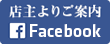 facebook_img2