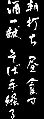 kodawari_img04